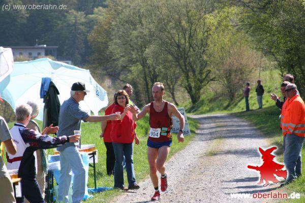 2007-04-22_Weiltal-Marathon_Verpflegung.jpg